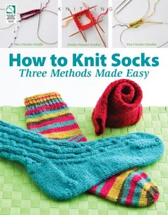 How to Knit - screenshot