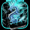 Dragon Lightning Thunder Theme APK for Ubuntu