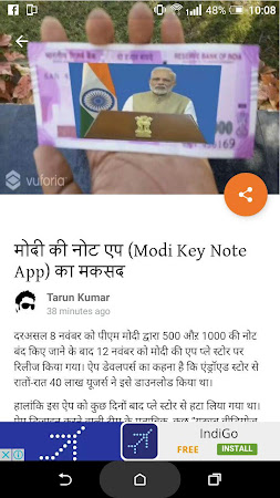 Modi Keynote Hindi News Alert 1.3 screenshot 615057