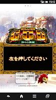 Screenshot of ユニバ王国☆無料ライブ壁紙
