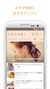 LOCARI(ロカリ)オトナ女子向けライフスタイル情報アプリ APK for Bluestacks