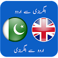 App English To Urdu Dictionary apk for kindle fire