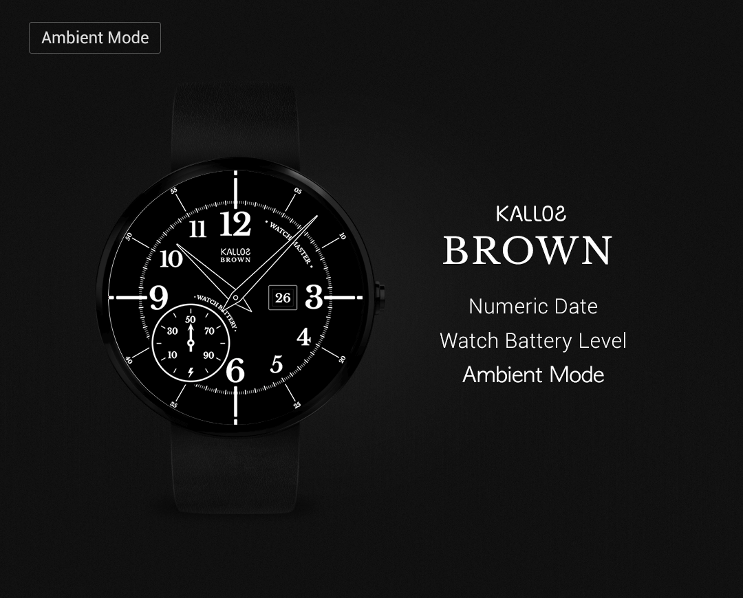 Brown watchface by kallos Screenshot 3