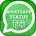 Whatsap status in hindi APK for Bluestacks