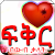 Ethiopian  Love SMS  ፍቅርን በውብ ቃላት Amharic Love SMS file APK for Gaming PC/PS3/PS4 Smart TV
