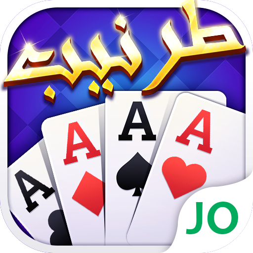 Tarneeb JOJO (game)