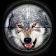 Wolf Hunter 2017