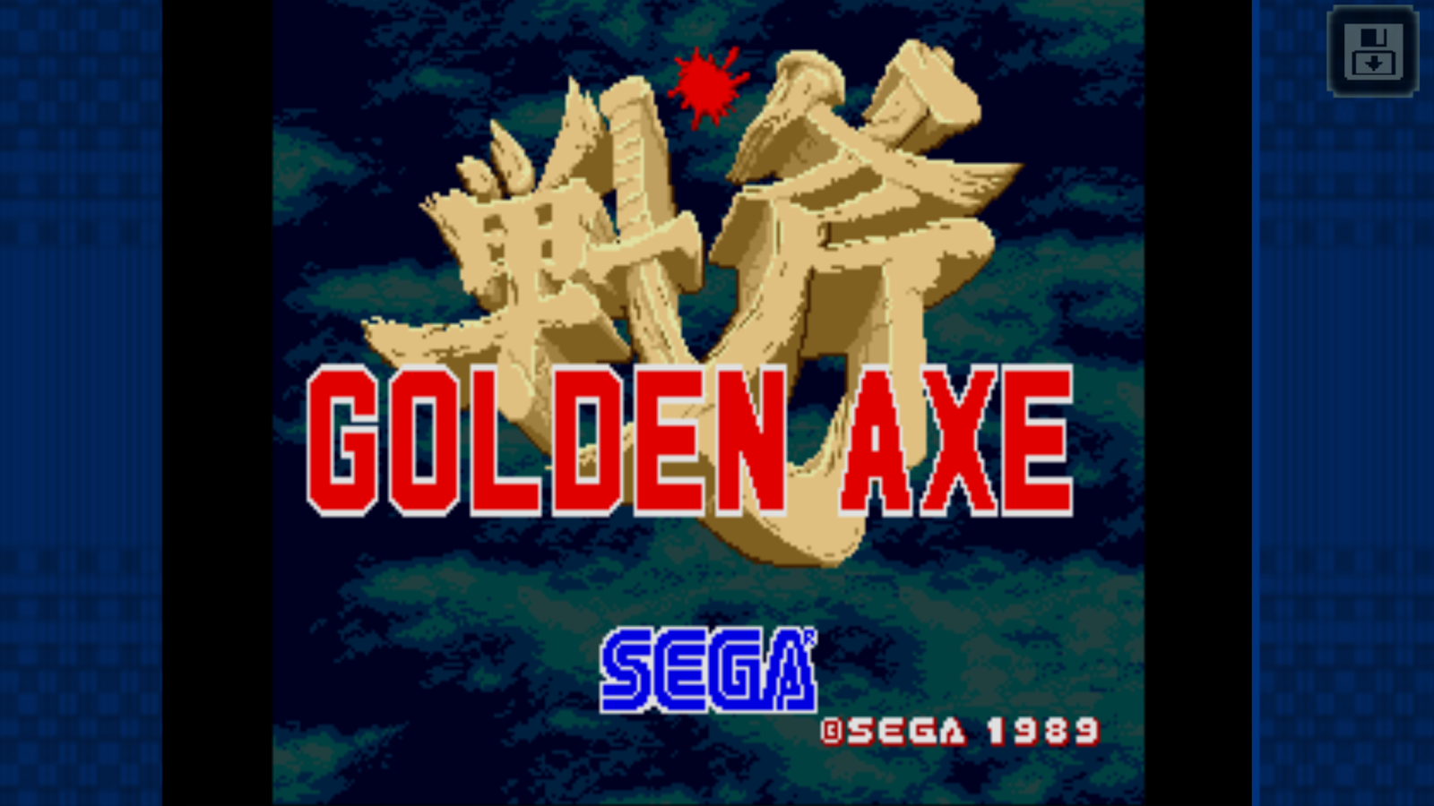 Golden Axe Classic Screenshot