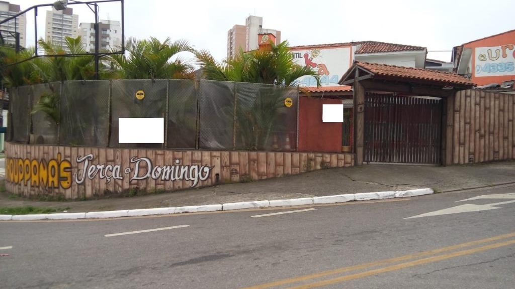 Sala para Locação - São Bernardo do Campo