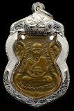 เหรียญเสมาหลวงปู่ทวด รุ่น3 เนื้อทองแดง บล็อคตื้น พร้อมเลี่ยมเงินยกซุ้ม+บัตรรับประกัน สภาพสวยๆครับ