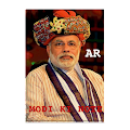 App Modi ki Note APK for Kindle