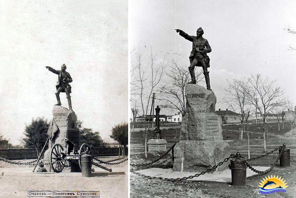 Очаков. Памятник А.В. Суворову