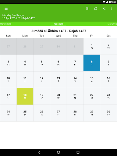 Hijri Calendar screenshot 5