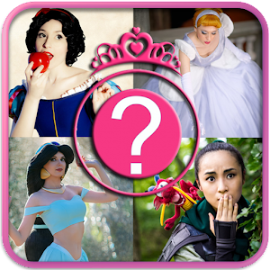 Princess Movies Cosplay Quiz