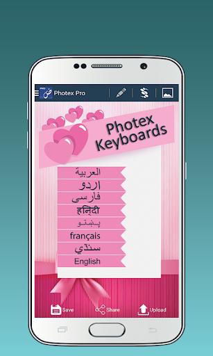 Photex Pro Unlimited - screenshot