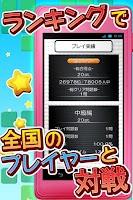 Screenshot of ナンプレ アカデミー(数独) 問題数2,000問!