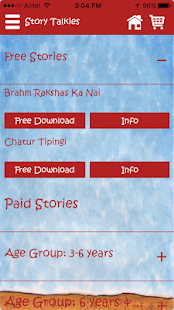 Story Talkies - screenshot