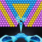 Nano Bubbles