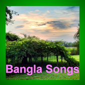 Download Bangla Songs New APK on PC