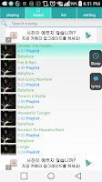 Screenshot of SmartMusicPlayer v2.42,Lyrics