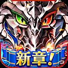Dragon project 1.4.6