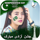 Pakistan Flag Photo Frames 2017 APK for Bluestacks
