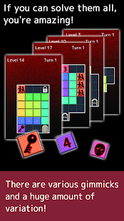 Escape Puzzle - screenshot