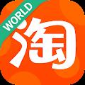 淘寶全球—下載APP,月月有獎賞 APK for Lenovo