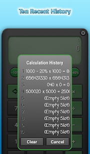 UnitedCalc+  Indian Language Calculator (No Ad) Screenshot