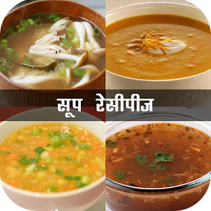 Download Soup Recipes in Hindi For PC Windows and Mac