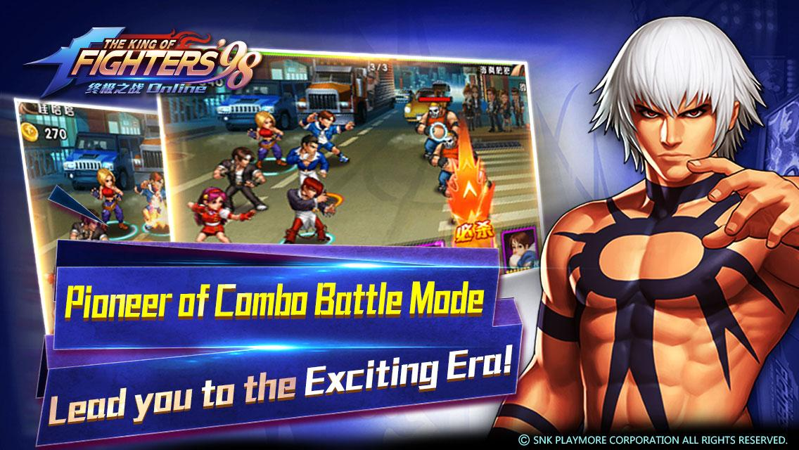 KOF98 ULTIMATE MATCH ONLINE Screenshot 10