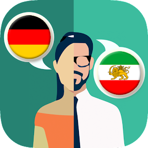 German-Persian Translator