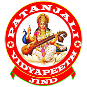 Download Patanjali Vidyapeeth Institute APK for Android Kitkat
