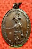 เหรียญพระเจ้าตากสิน หลวงปู่ทิม อิสริโก บล๊อกอาแตก(นิยม) ปี ๒๕๑๘