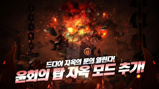 Download Android Game 헬로루시아(HelloLucia) for Kakao for Samsung