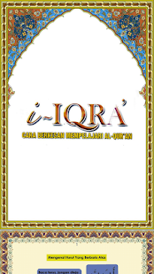 IQRA' - screenshot
