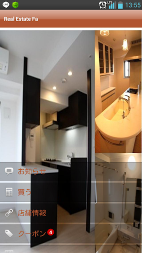 Real Estate Fa APK