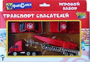 """Игровой Набор """"Фиксики"""" Транспорт спасателей S"""