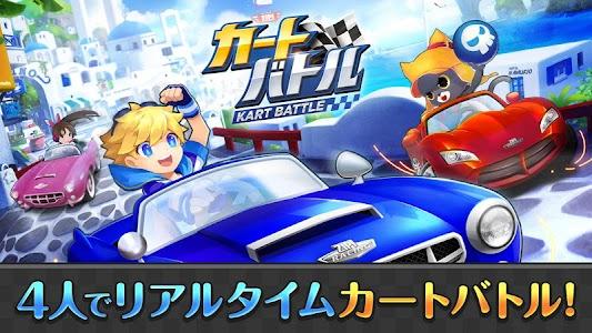 カートバトル(Kart Battle) 이미지[1]