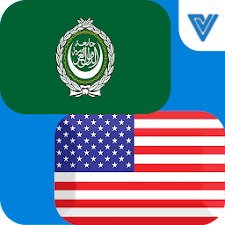 Arabic English Translator Free