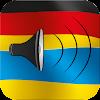 German to Ukrainian phrasebook