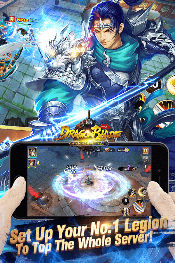 Dragon Blade - New Version War Screenshot 13