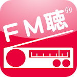 FM聴 for FMゲンキ APK Image