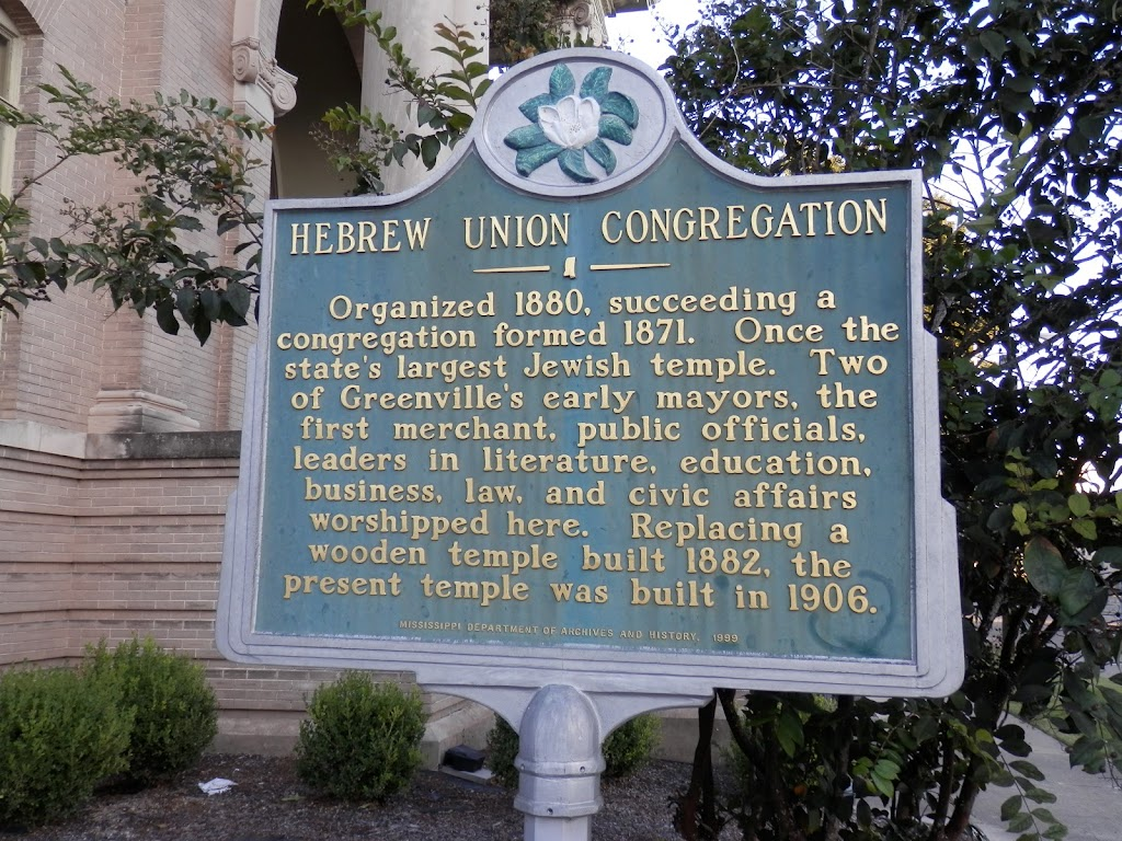 Organized 1880, succeeding a congregation formed 1871. Once the state's largest Jewish temple. Two of Greenville's early mayors, the first merchant, public officials, leaders in literature, ...
