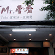 Mr. 雪腐 雪花冰、豆腐煲