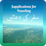 Supplications for Traveling apk for android