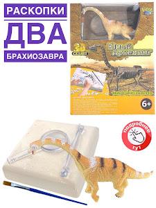 """Игровой набор серии """"Юный Археолог"""", 503B-1"""