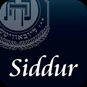 Siddur Tehillat Hashem – Linear Edition For PC / Windows 7/8/10 / Mac – Free Download