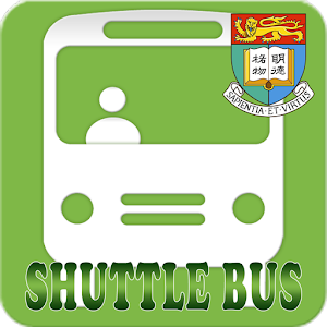 Download HKU Shuttle Bus For PC Windows and Mac