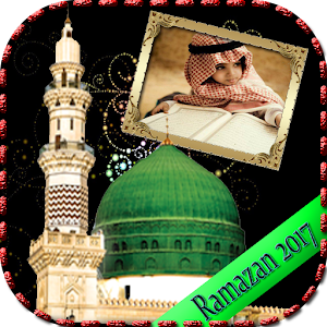 Download Ramadan Photo Frames For PC Windows and Mac